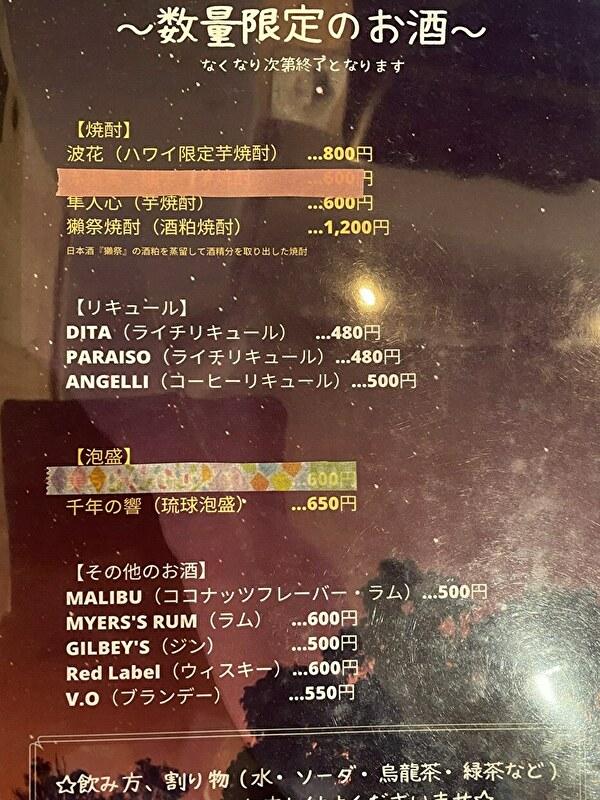 f:id:tokky7:20200626124845j:plain
