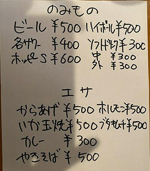 f:id:tokky7:20200815095931j:plain